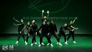 big dance centre