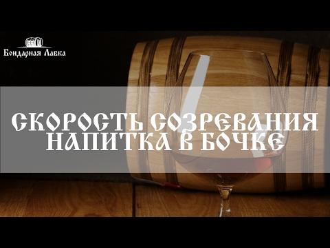 Как хранить вино в дубовой бочке