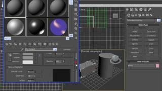 Тонирование материалов в 3DsMax 2010 (27/42)