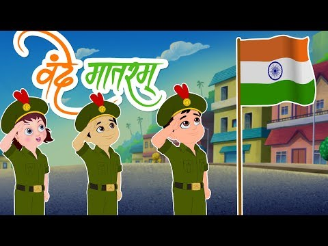 Vande Mataram | The National Song of India | 72 Independence day | Kids Hindi Songs
