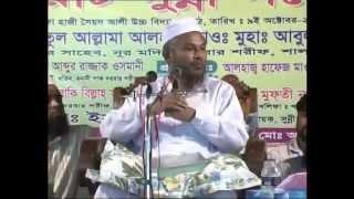 Mufti Najirul Amin Rezvi Zonaki Masjid Waz