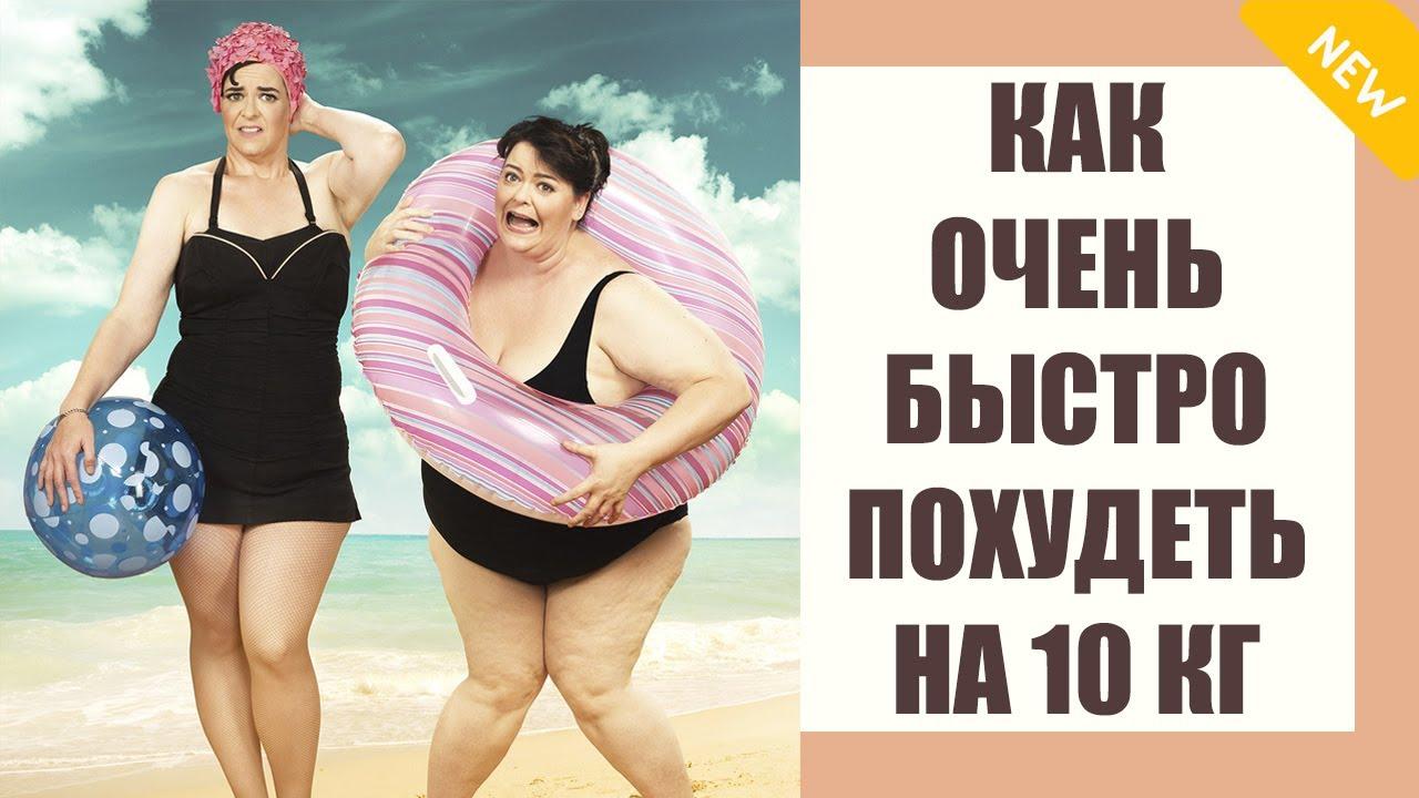 стайл для похудения отзывы