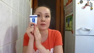 Малавтилин крем для лица и тела. Видеообзор(Крем Малавтилин. Приобрести можно в интернет-магазине по ссылке: http://denasvam.ru/kosmetika/estidens/malavtilin По всем вопроса..., 2016-04-13T09:59:38.000Z)