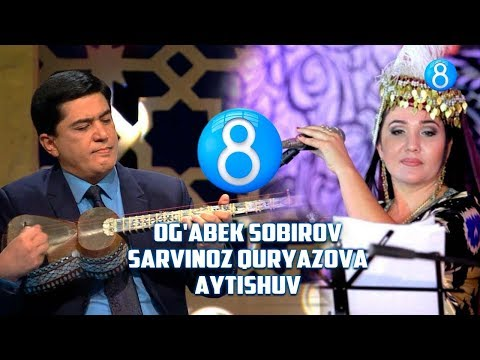 AYTISHUV MP3 СКАЧАТЬ БЕСПЛАТНО