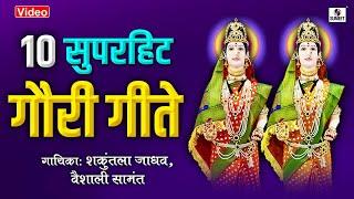 Ali Gavar Pahuni - Ganpati Geet - Sumeet Music