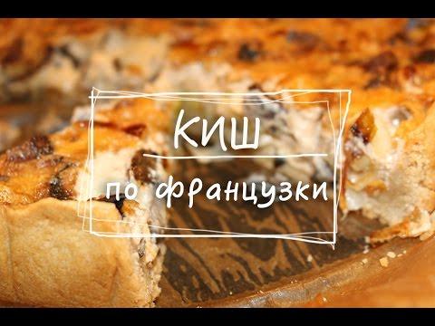 Суп из киноа фасоли и шпината