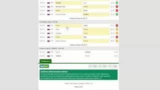 Тамбов Ростов Прогноз и обзор матч на футбол 08 августа 2020 Премьер лига Тур 1