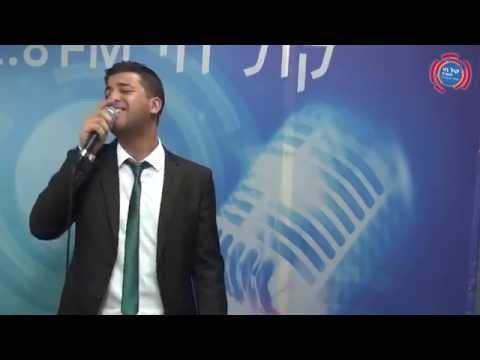 אליקם בוטה מחרוזת מזרחית בהופעה ברדיו קול חי | Elikam Buta Oriental Medley Live On Radio Kol Chai