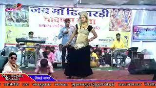 Prabhu mandariya new hit song song