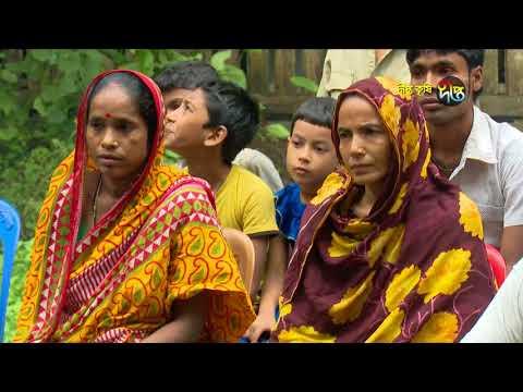 Deepto Krishi/দীপ্ত কৃষি -ভার্মি কম্পোস্ট উৎপাদন/পিরোজপুর, পর্ব ৩৫০