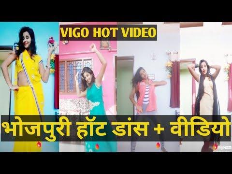 Vigovideo New Hot Dance On HIT BHOJPURI Song Mix Vigo Video