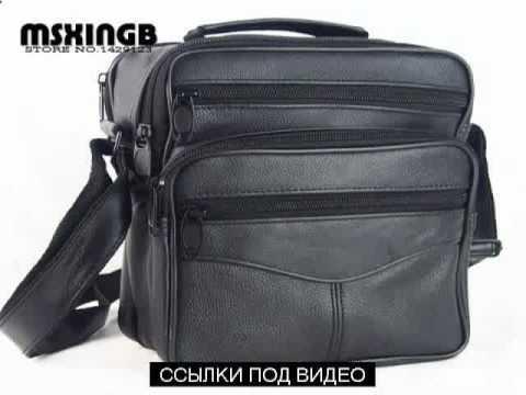 Заказать мужские сумки оптом в интернет-магазине екатеринбург, челябинск, тюмень, сургут.
