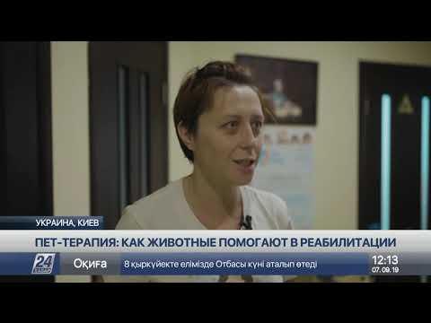 В Украине детей с ДЦП лечат с помощью энимал-терапии