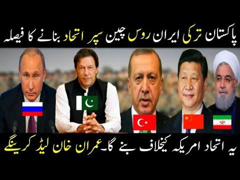 Download Pakistan China Russia Turkey Iran New Big Partnership..!!!