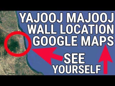YAJOOJ MAJOOJ WALL LOCATION BUILT BY DHUL QARNAYN ON GOOGLE MAPS PART 1 I QURAN TUTORIAL URDU HINDI