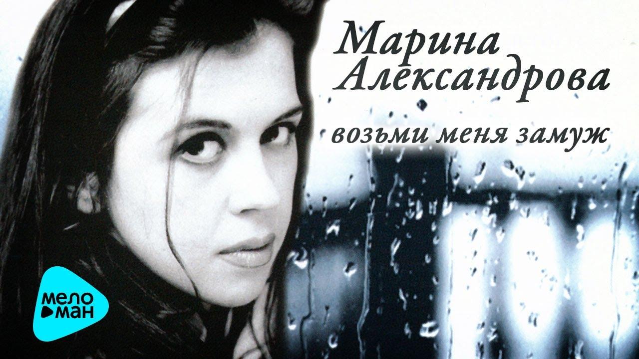 Alexander Domogarov threatened Marina Alexandrova for a long time 07.07.2013 93