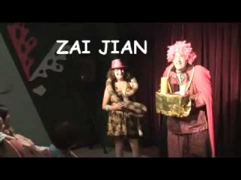 Mr. Magic's Mandarin Musicals featuring Uncle Shu Shu