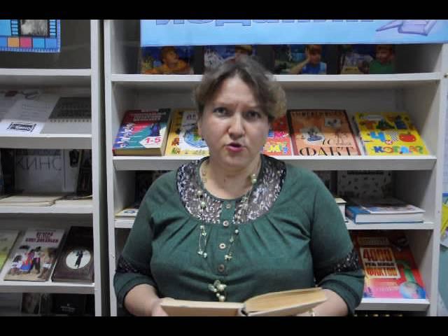 Изображение предпросмотра прочтения – АйгульФаизова читает произведение «Библиотеки» В.Я.Брюсова