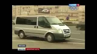 видео Узнать Штрафы По Водительскому Удостоверению
