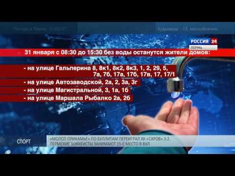 Жители Кировского района остались без воды