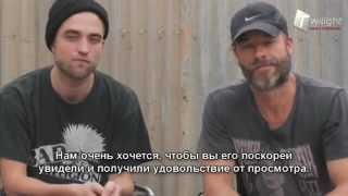 Роберт и Гай Пирс на съёмках фильма «Ровер»