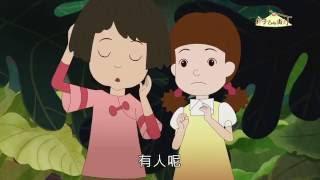 《柿子色的街燈》EP1:貓飯(上)(四縣腔)