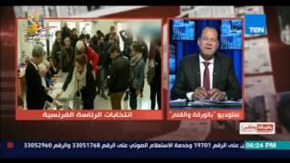 بالورقة والقلم   الديهي: العرب والمسلميين هم الخاسرين حال فوز لوبان بالانتخابات الفرنسية