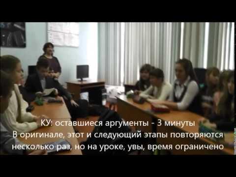 """Образовательная игра """"Дебаты""""  7Б класс школы 6 г. Ачинска"""