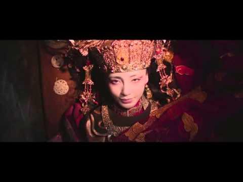"""ตัวอย่าง """"Mojin - The Lost Legend ล่าขุมทรัพย์ ลึกใต้โลก"""" 3 มีนาคม"""