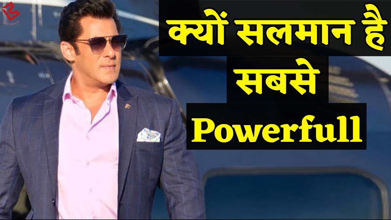 Download क्यों Salman Khan है Bollywood के most Powerful Personality, ये है Reason