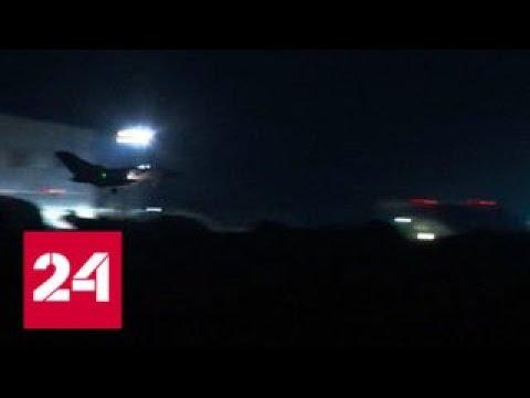 Ракетные удары по Сирии: что за этим последует? - Россия 24
