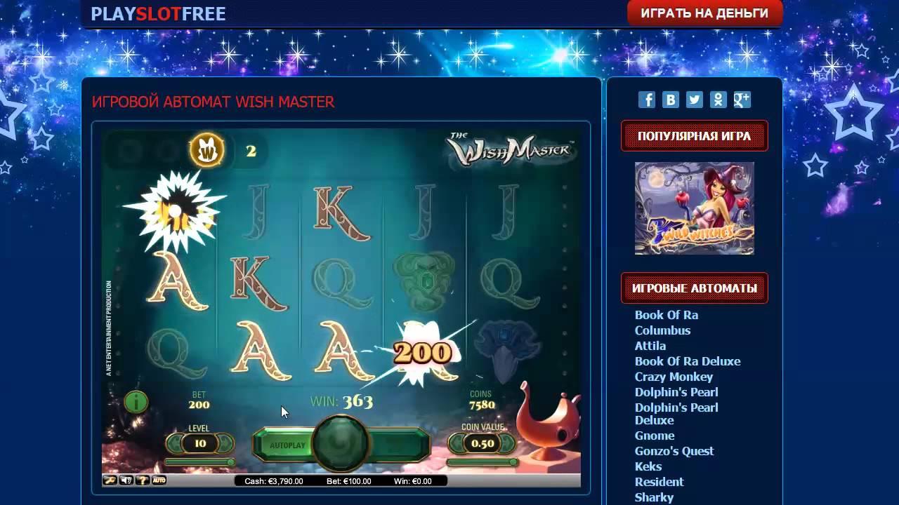 Грати в ігровий автомат острів