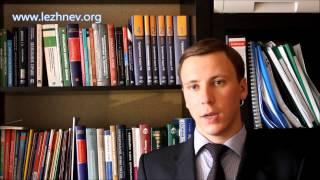 видео Договор купли-продажи земельного участка: образец и правила составления