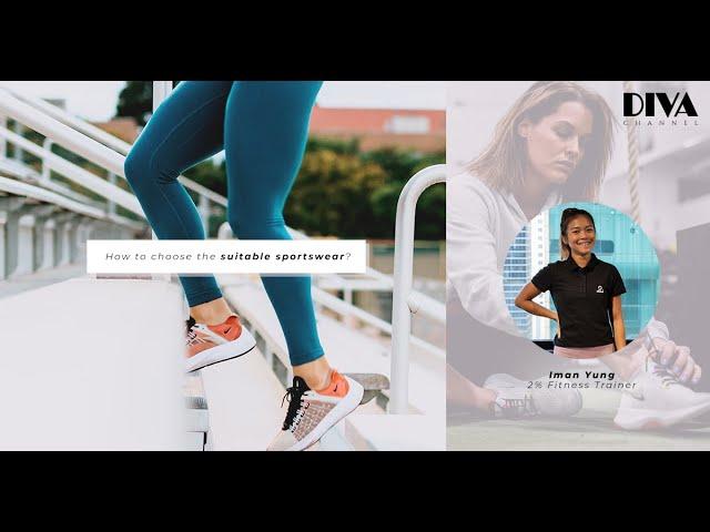 Keep Fit and Fashionable!緊身衣突顯身體線條,兼可幫助訓練!健身教練分享運動衣服挑選重點!