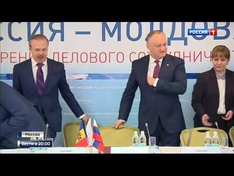 Как гражданину молдавии получить российское гражданство