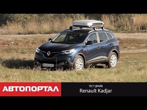 Рено Дастер 2015 2016 нового Renault Duster в России