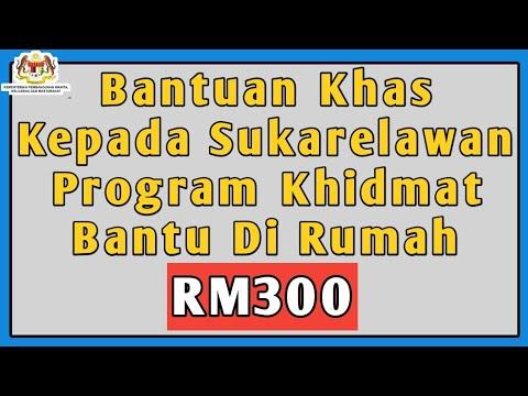 Bantuan Khas Kepada Sukarelawan Program Khidmat Bantu Di Rumah Bantuan One Off Rm300 Youtube