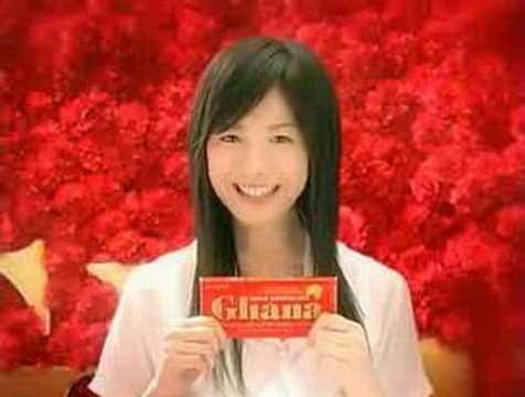 小倉優子 ロッテ CM スチル画像。CM動画を再生できます。
