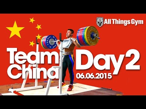 Chinese Junior Weightlifting Team Training Hall Day 2 2015 J