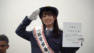 2017年10月1日(日) 14:00~ 埼玉県春日部市 イオンモール春日部 3Fイオ...