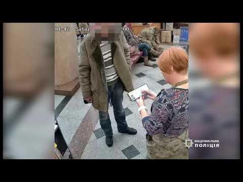 9-channel.com: Поліція затримала чоловіка, що на вокзалі обікрав військовослужбовця