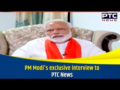 PM Modi's Exclusive Interview To PTC News