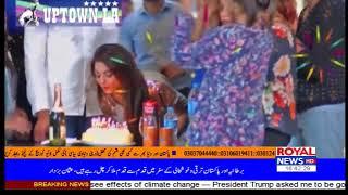 Royal News Live  | Live Streaming | Headlines | Breaking News |  Live Pakistan