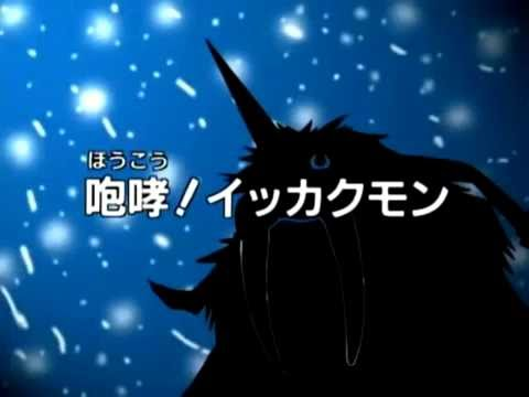 Digimon Adventure Folge 1