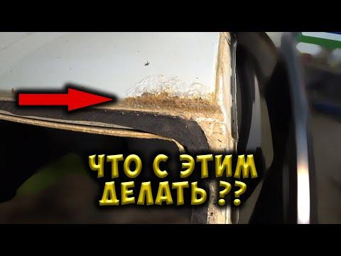 #105 [Renault LOGAN] Ремонт крыши Body Repair