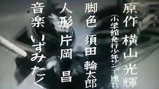 日本の子供にアイデンティティを与える動画.