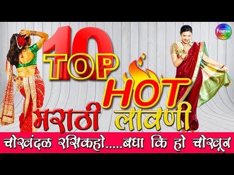 Top 10 Marathi Lavani Video songs | Marathi Lavani Songs | Best Lavnya Collection |