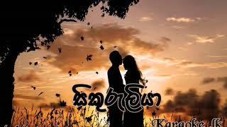 Sikuruliya Karaoke Track (Komalaliya Boladaliya) Artist -Miltan perera