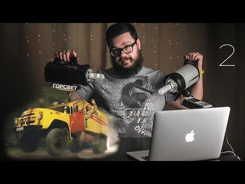 Photomechanics - добавление 3D-фото на сайт - оборудование для 3D-фото