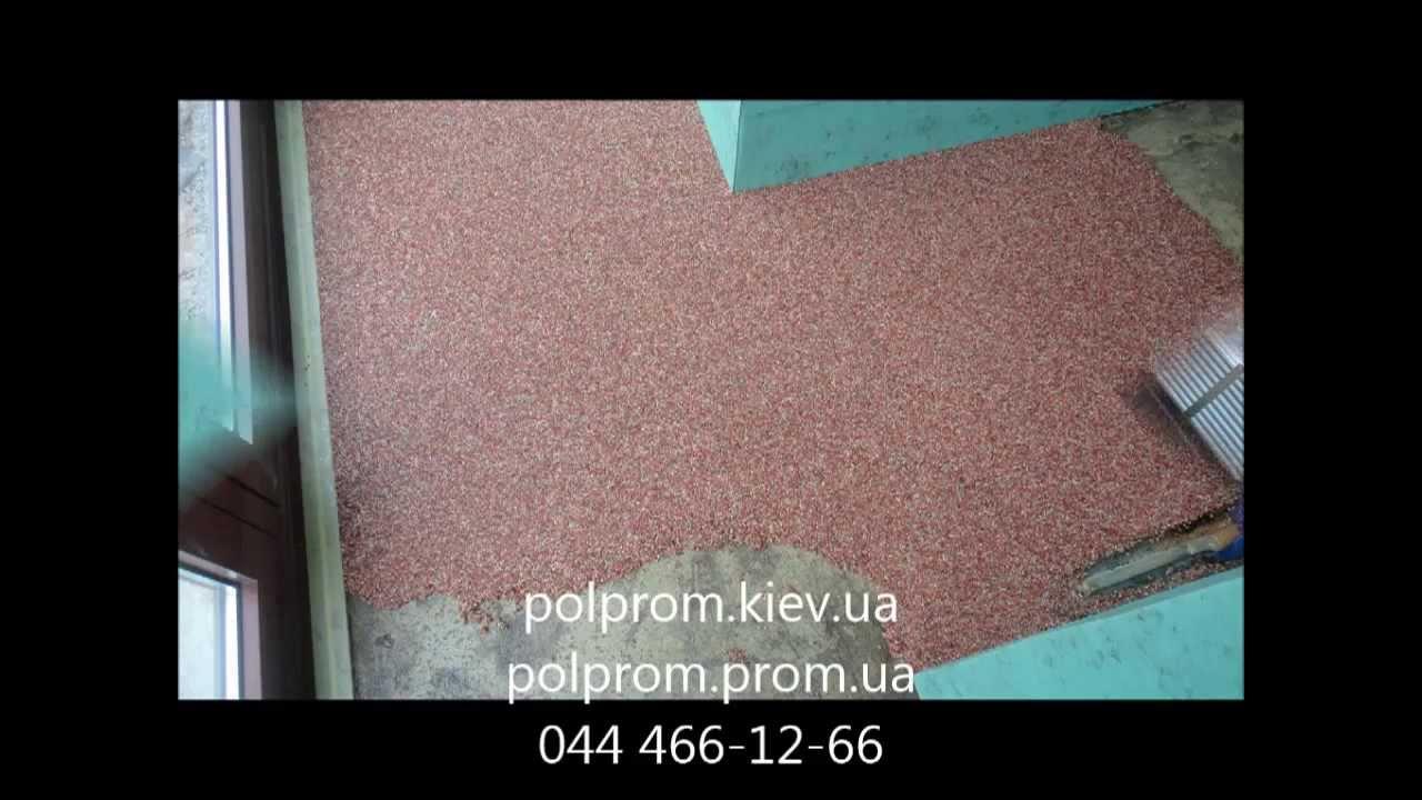 Купить цветной кварцевый песок по лучшей цене с доставкой по киеву и украине. Производство и продажа кварцевого песка от торговой марки коутекс ☎ 044-502-54-80.